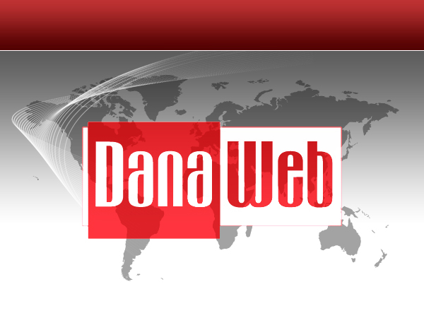 gj.dk is hosted by DanaWeb A/S